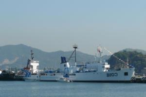 ALTAIR ship